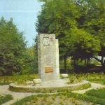 pomnik-w-parku-1979